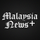 Malaysia News Plus - Ads Free Version