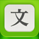 Tap Tap Chinese: Your Daily Mandarin Practice